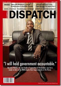 Kampala Dispatch